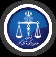 اداره کل پزشکی قانونی استان لرستان